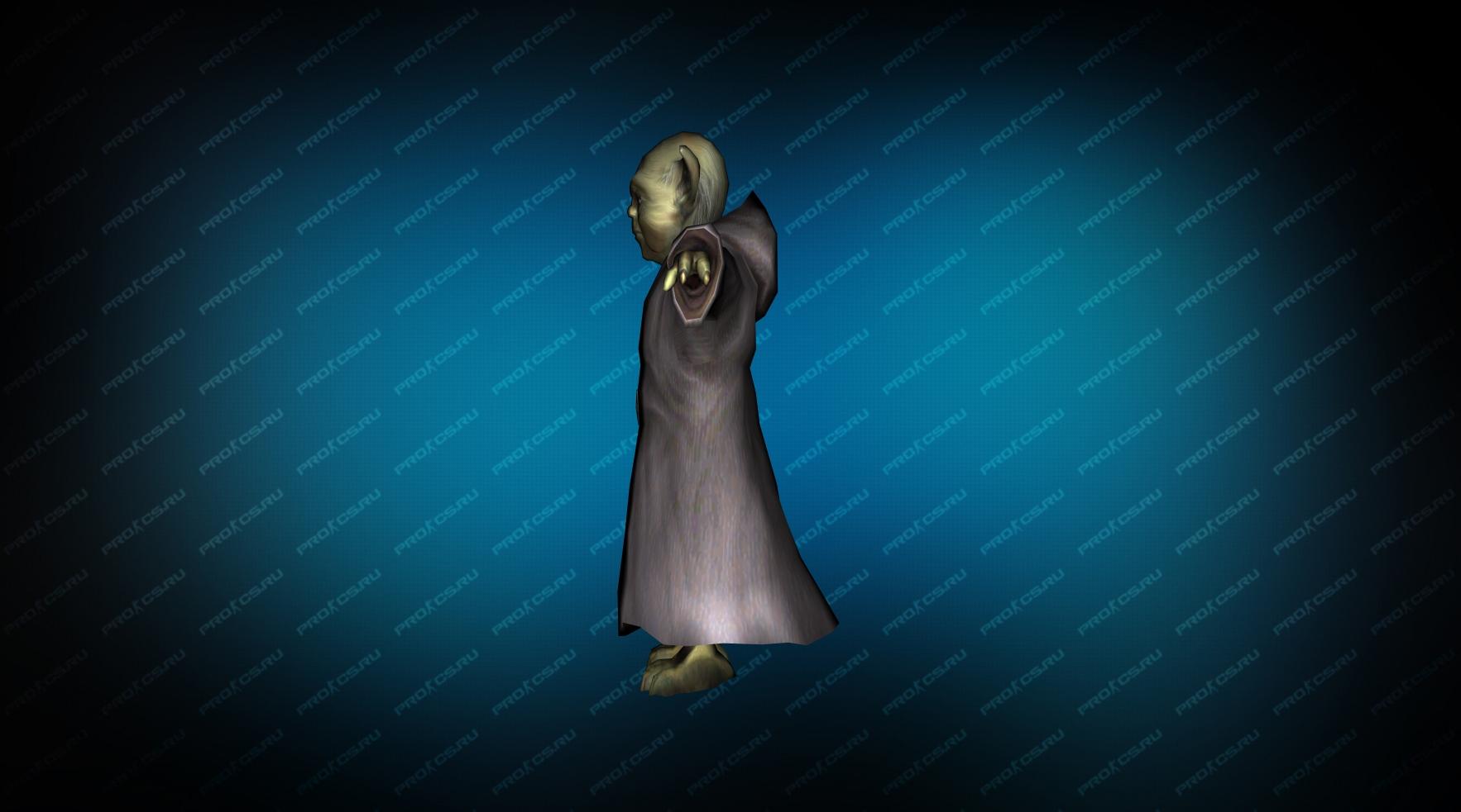 Модель игрока «Мастер Йода» вид сбоку