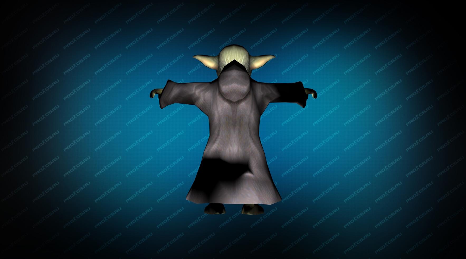 Модель игрока «Мастер Йода» вид сзади