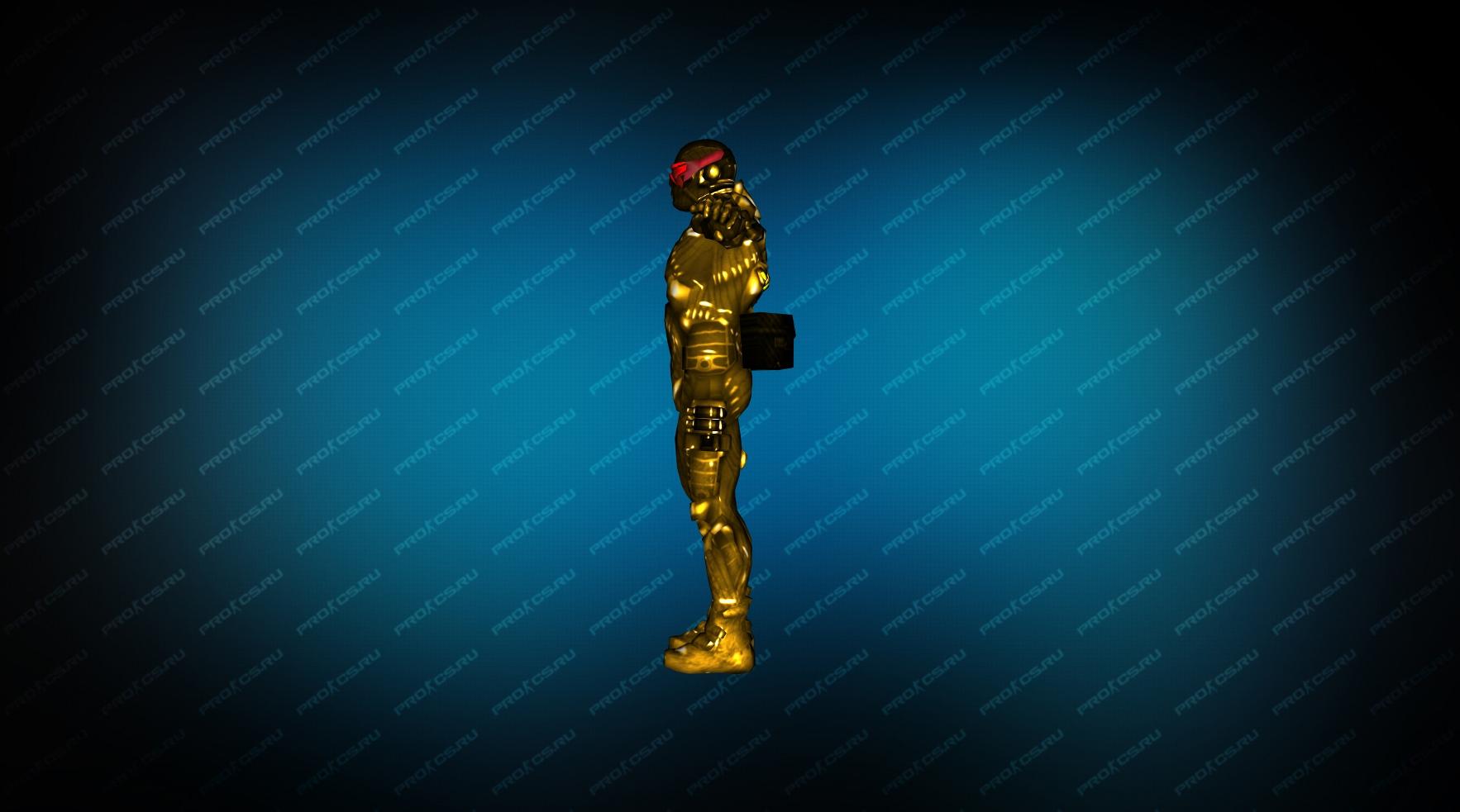 Модель игрока «NanoSuit Gold» вид сбоку
