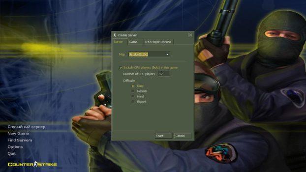 Скачать сборку CS 1.6 с ботами