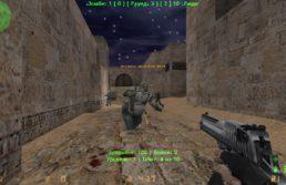 Процесс игры на зомби сервере