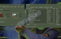 Главная страница интерфейса